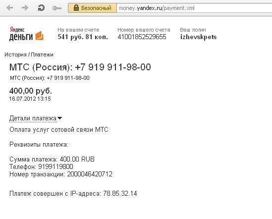 http://s1.uploads.ru/i/V3lcg.jpg