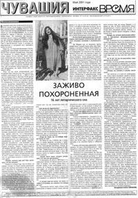 http://s1.uploads.ru/i/W8Kz4.jpg