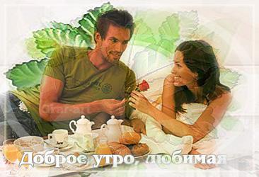 http://s1.uploads.ru/i/WNgbR.jpg