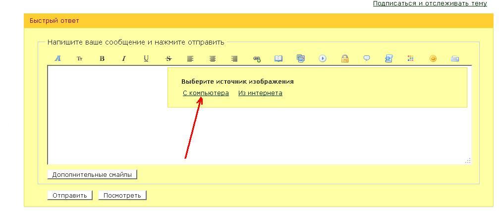 http://s1.uploads.ru/i/WymR1.jpg