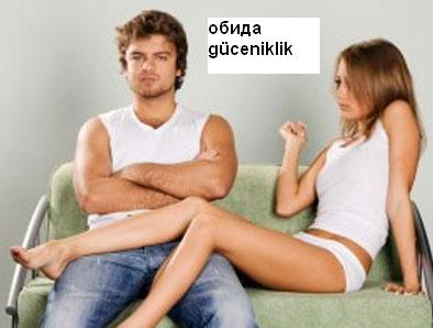 http://s1.uploads.ru/i/Xe6q5.jpg