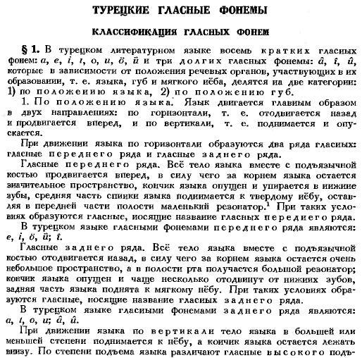 http://s1.uploads.ru/i/Xqjrb.jpg