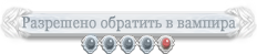 http://s1.uploads.ru/i/XzONr.png
