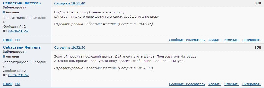http://s1.uploads.ru/i/ZCeId.png
