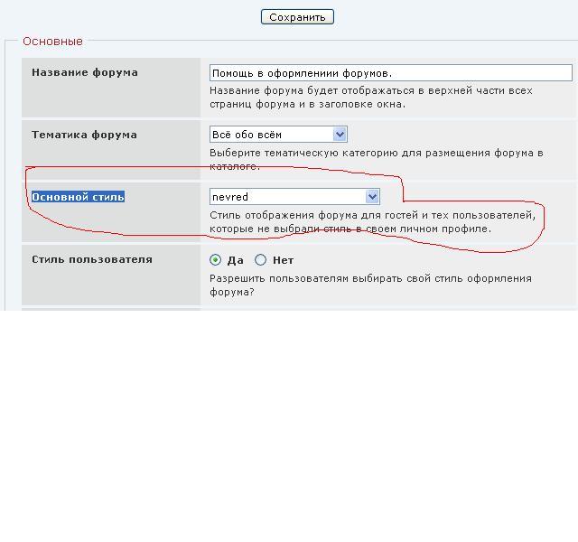 http://s1.uploads.ru/i/Znjz3.jpg