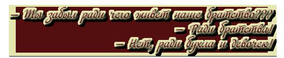 http://s1.uploads.ru/i/aVfLM.png