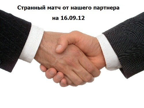 http://s1.uploads.ru/i/avirB.jpg