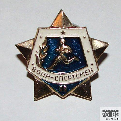 http://s1.uploads.ru/i/c4WJ0.jpg