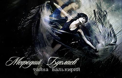 http://s1.uploads.ru/i/crToG.jpg