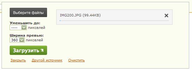 http://s1.uploads.ru/i/crnQJ.jpg