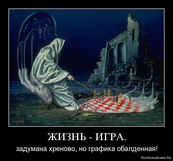 http://s1.uploads.ru/i/dJqwb.jpg
