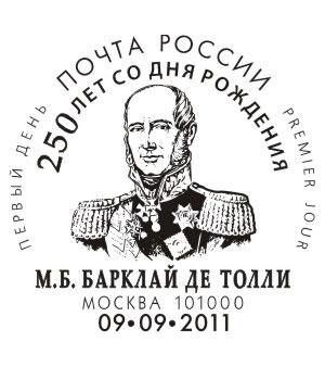http://s1.uploads.ru/i/dfC5L.jpg