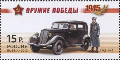 http://s1.uploads.ru/i/eQ5GY.jpg