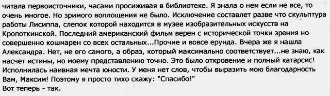 http://s1.uploads.ru/i/f3rwW.jpg