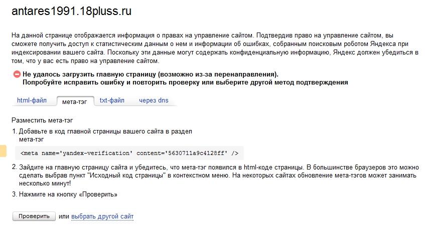 http://s1.uploads.ru/i/f8ceI.jpg