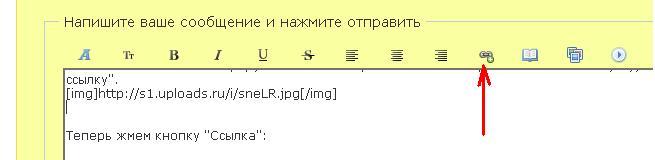 http://s1.uploads.ru/i/fBrHP.jpg