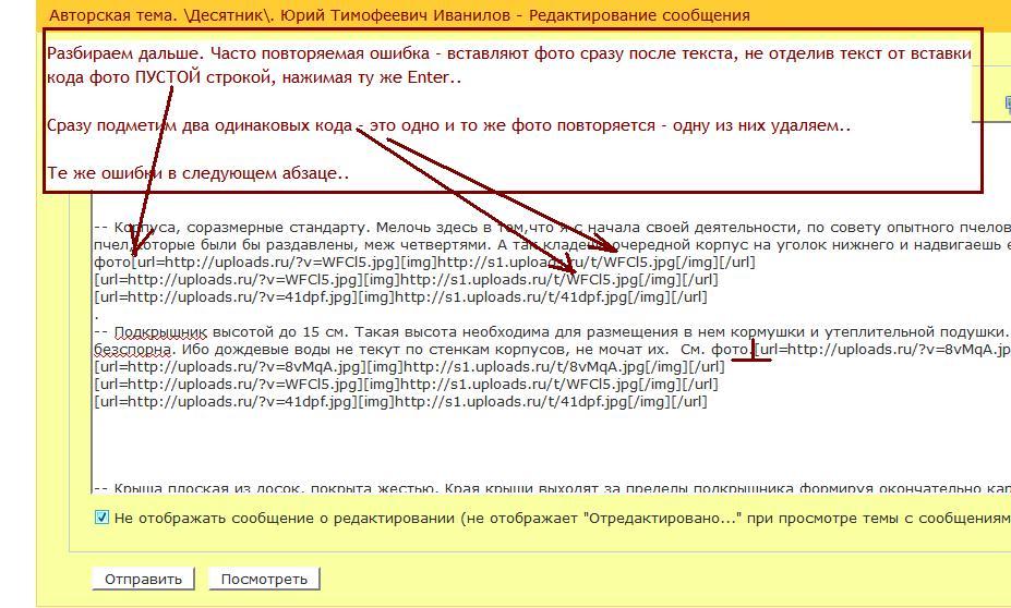 http://s1.uploads.ru/i/fMs7N.jpg