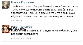 http://s1.uploads.ru/i/fgxtT.png