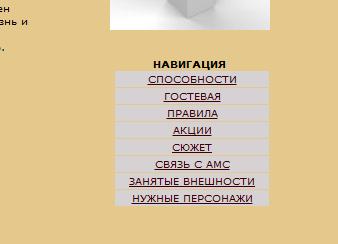http://s1.uploads.ru/i/g12bW.png