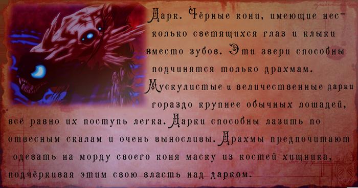 http://s1.uploads.ru/i/gBhWy.png