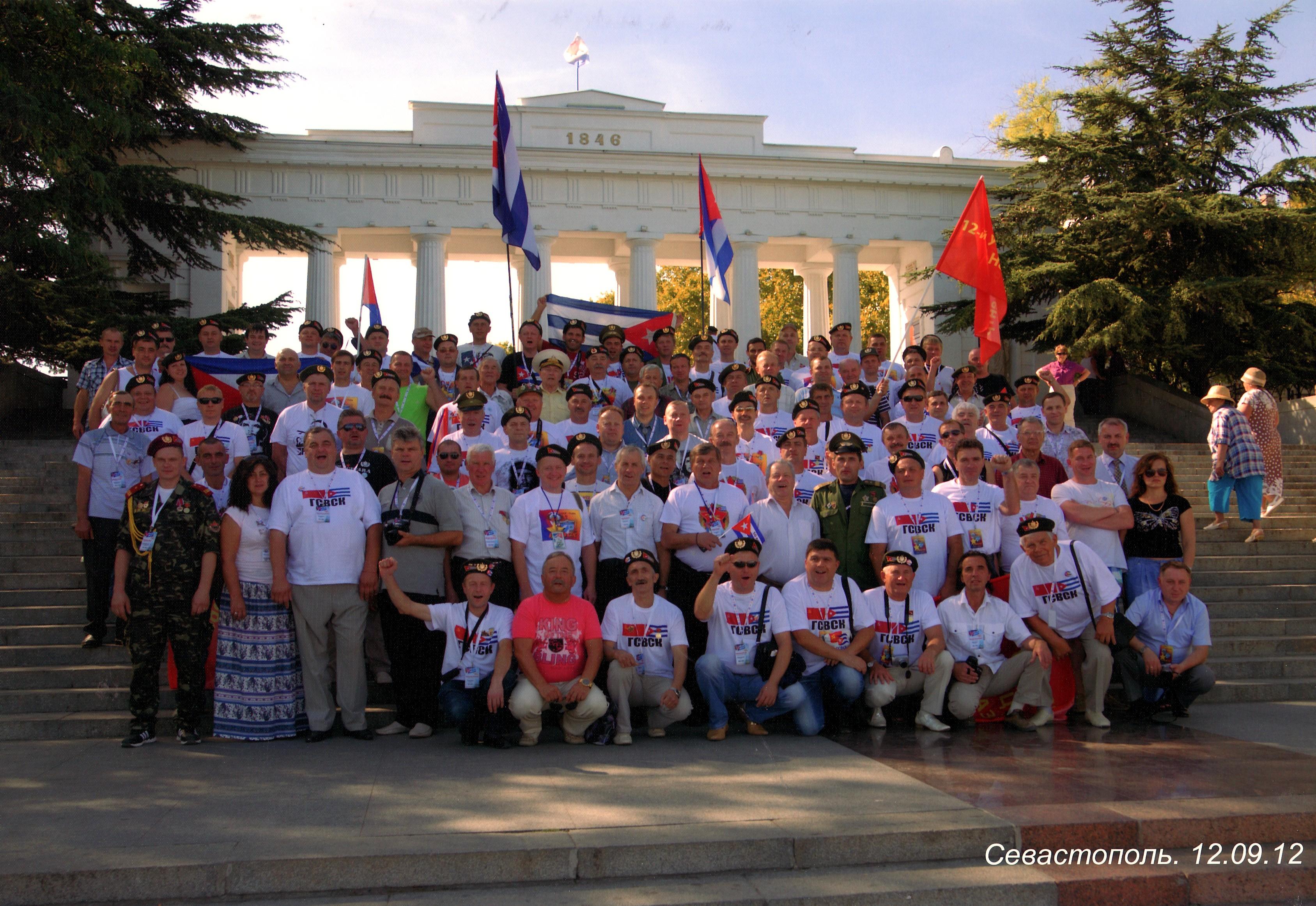 Севастополь 12.09.2012 года