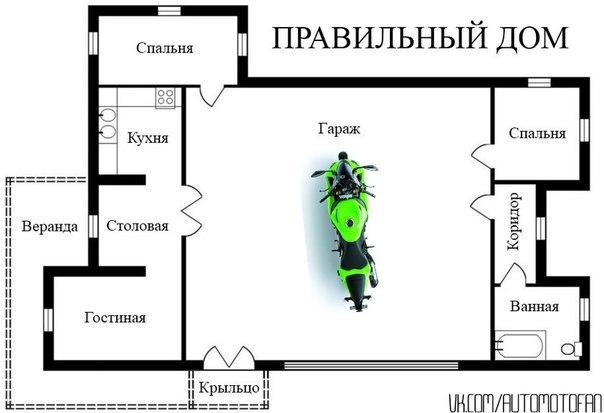 http://s1.uploads.ru/i/hkv1g.jpg