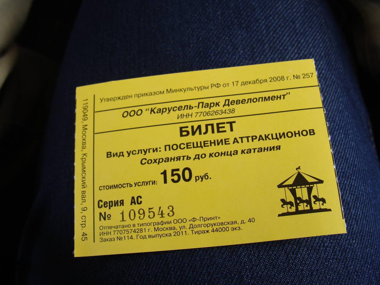 http://s1.uploads.ru/i/huV9L.jpg