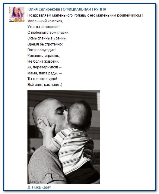 Ролан Салибеков HvWtU