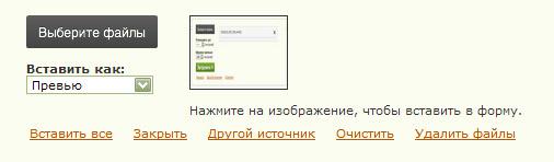 http://s1.uploads.ru/i/iYwgT.jpg