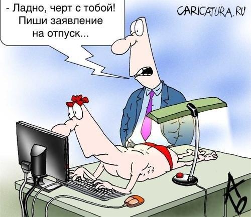 http://s1.uploads.ru/i/im9tL.jpg