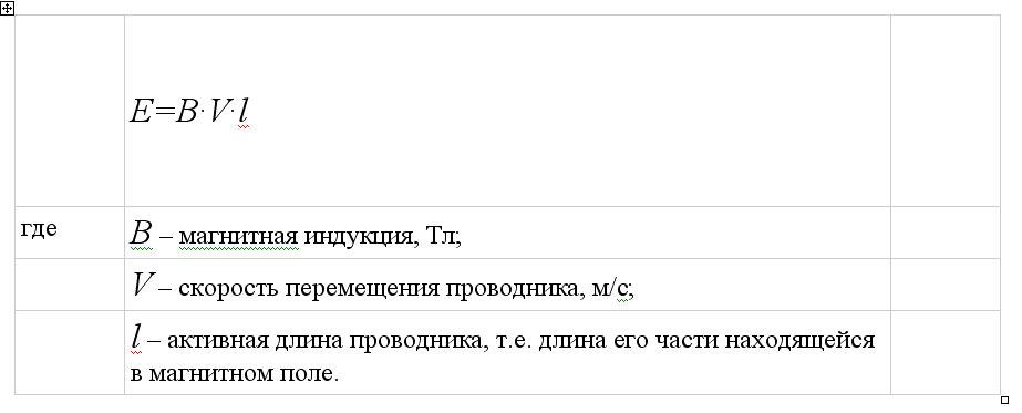 http://s1.uploads.ru/i/jnb4x.jpg