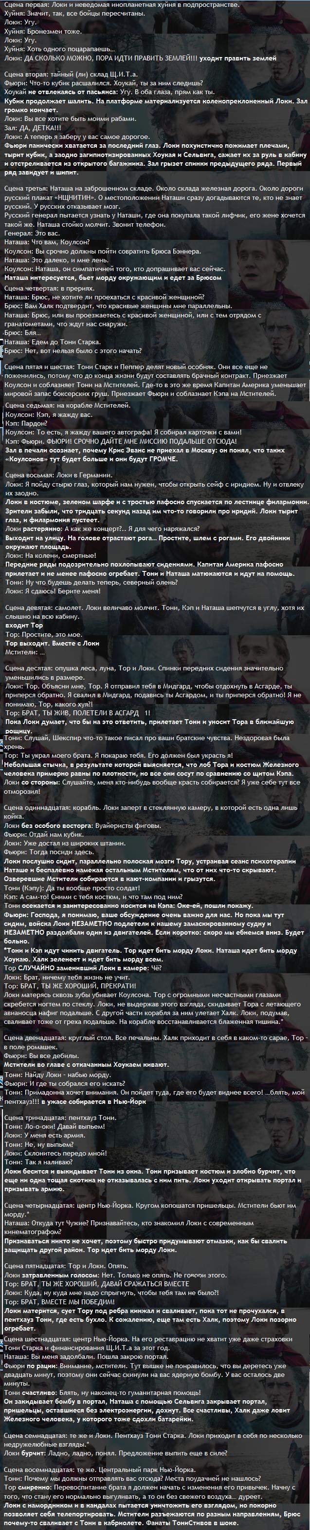 http://s1.uploads.ru/i/jxEb0.png