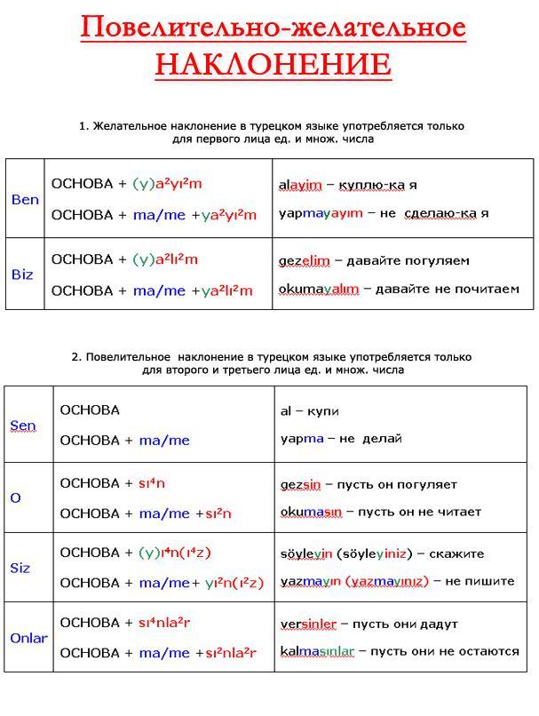 http://s1.uploads.ru/i/k318d.jpg