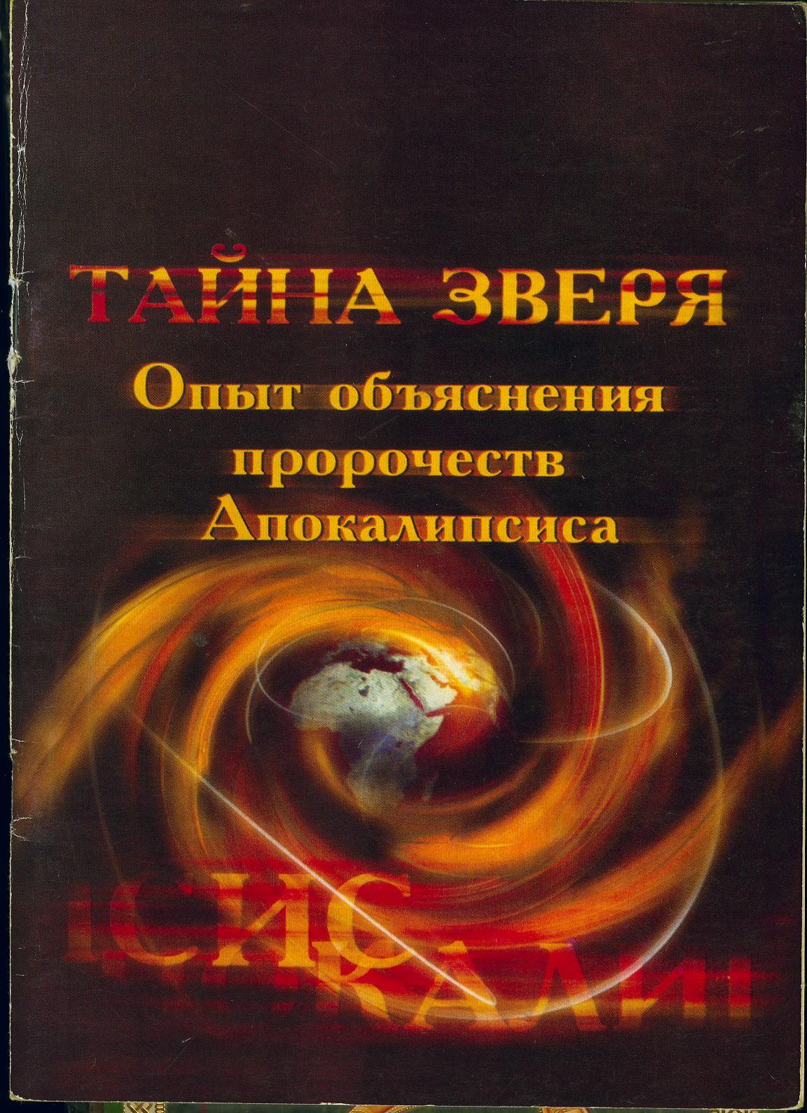 http://s1.uploads.ru/i/kADKJ.jpg