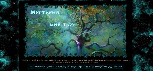 http://s1.uploads.ru/i/kOuGv.png