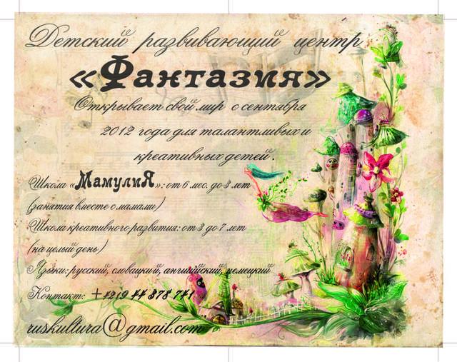 http://s1.uploads.ru/i/kSrI9.jpg