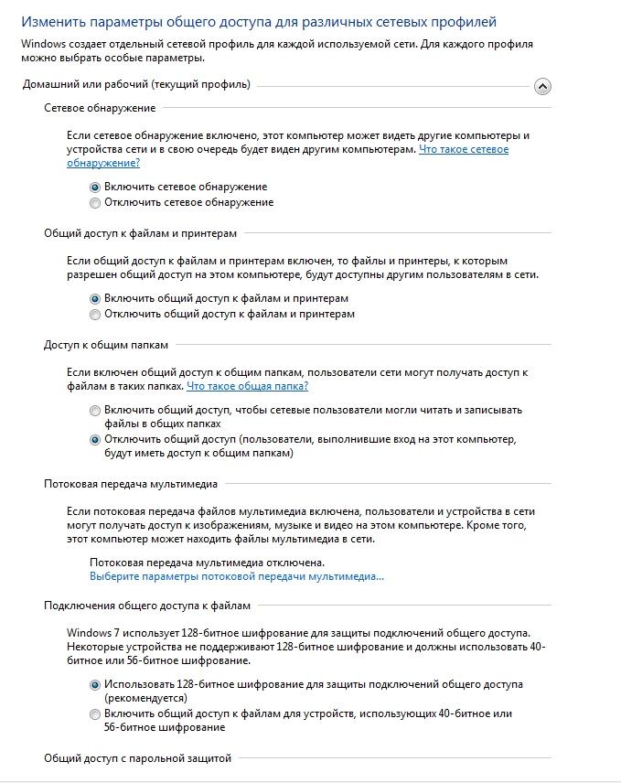 http://s1.uploads.ru/i/l5v7D.jpg