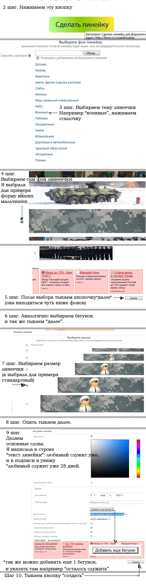 http://s1.uploads.ru/i/lqjgR.jpg