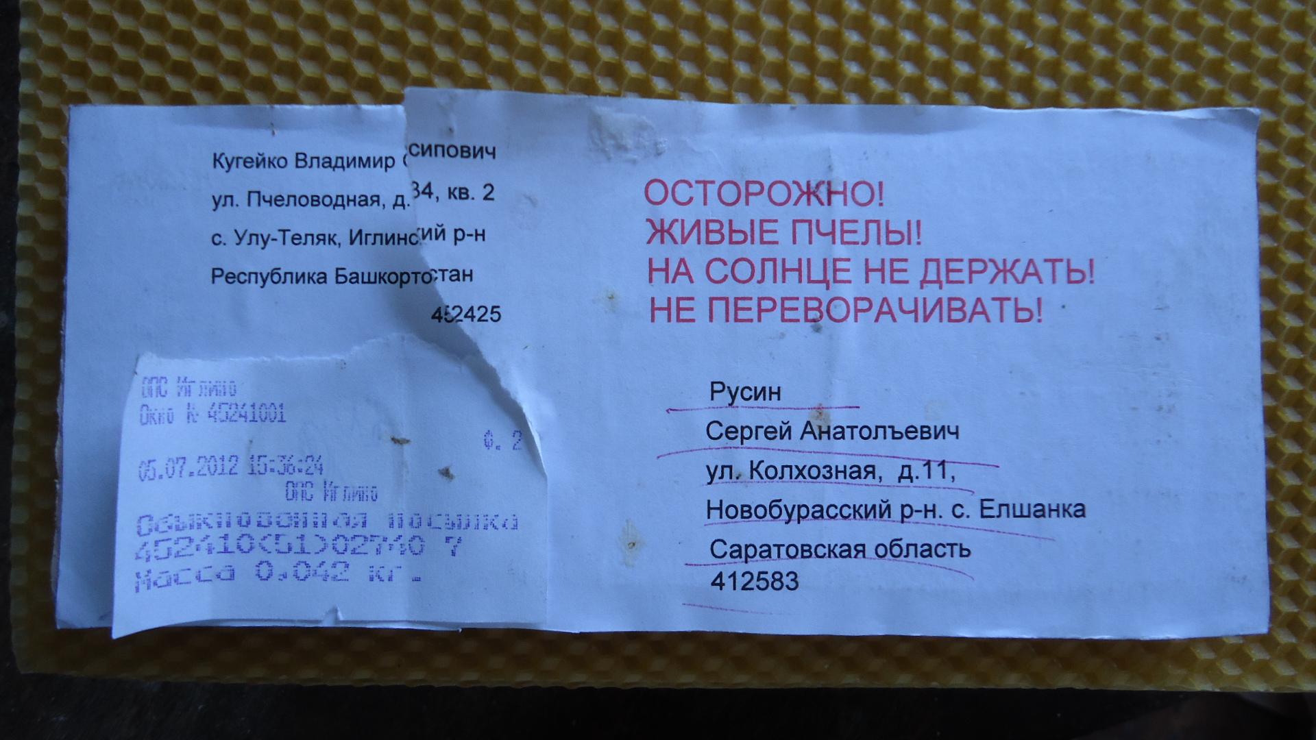http://s1.uploads.ru/i/mRsAZ.jpg