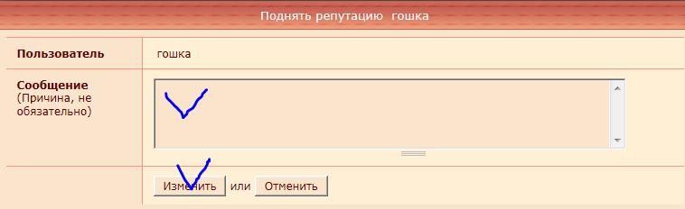 http://s1.uploads.ru/i/n8pV7.png