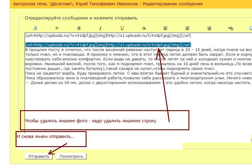 http://s1.uploads.ru/i/nJk6N.jpg