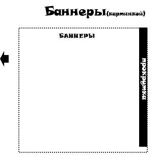 http://s1.uploads.ru/i/omurp.jpg