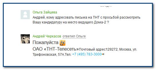 Андрей Черкасов OrCIp