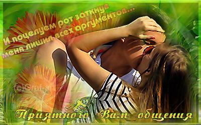 http://s1.uploads.ru/i/ou9th.jpg