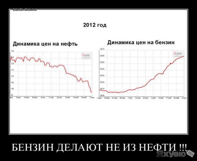 http://s1.uploads.ru/i/qD2LQ.jpg