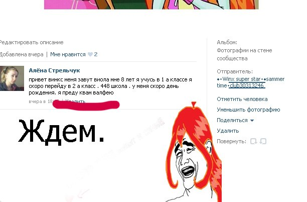http://s1.uploads.ru/i/qRX3I.jpg