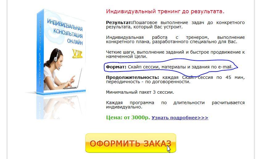 http://s1.uploads.ru/i/r0wSP.jpg