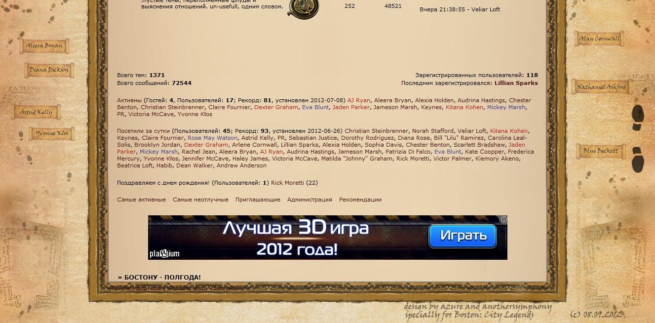 http://s1.uploads.ru/i/r8aTu.jpg