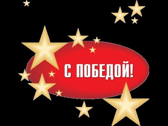 http://s1.uploads.ru/i/ru0BG.jpg