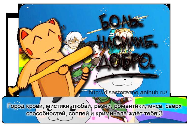 http://s1.uploads.ru/i/skEnT.png